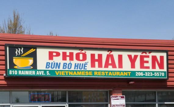 Food, Pho, Pho Hai Yen, Restaurants, Seattle